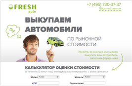 Fresh Auto