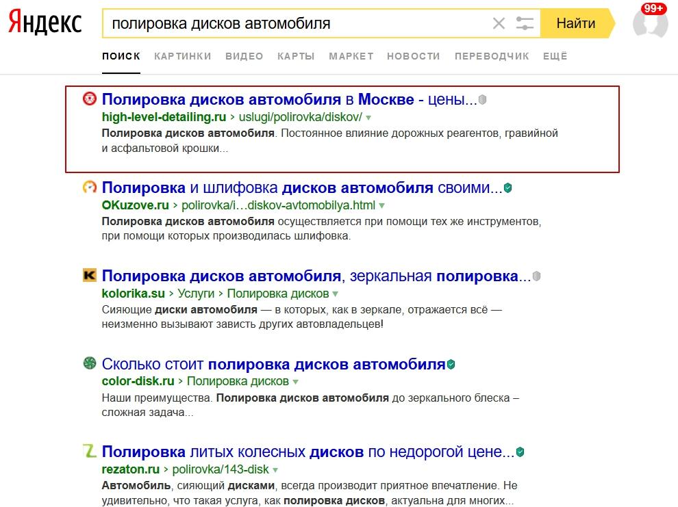 high-level-detailing.ru