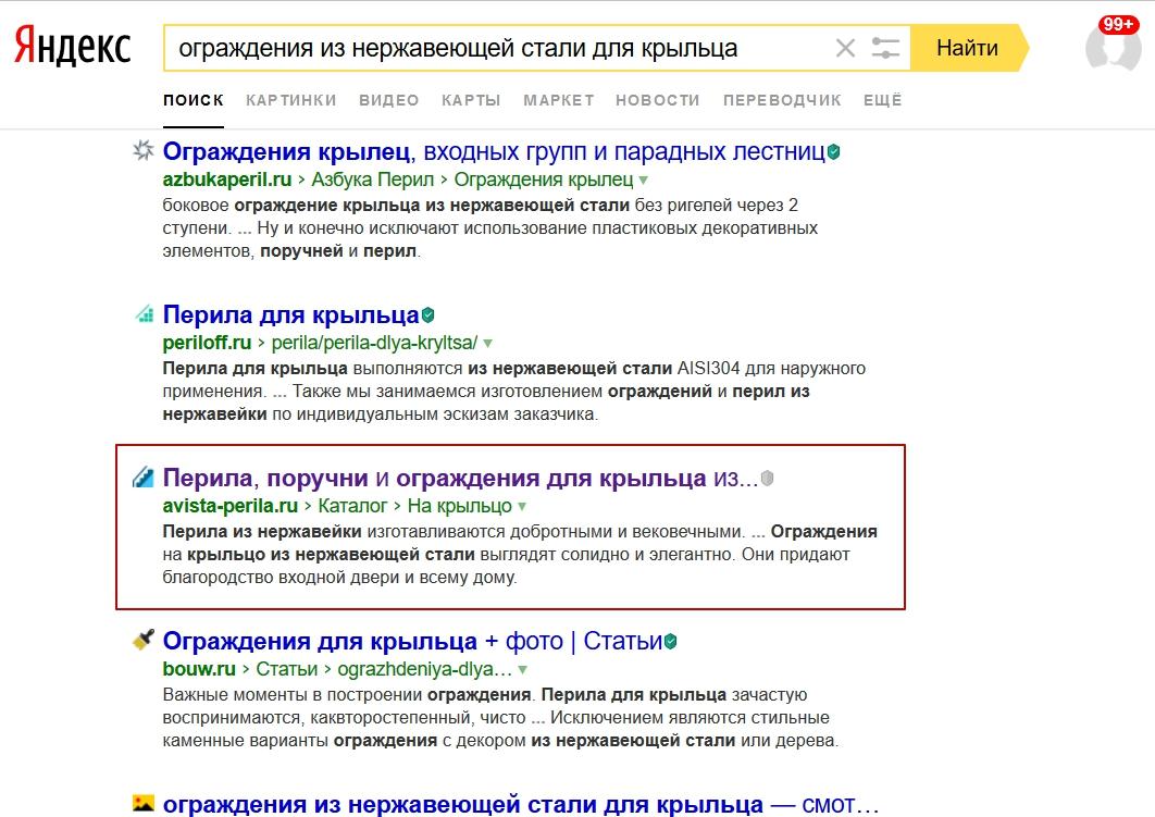 avista-perila.ru